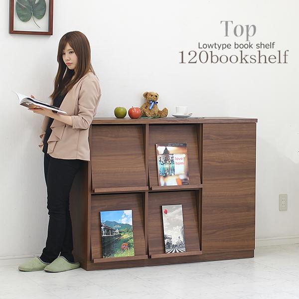 シェルフ 本棚 おしゃれ ブックスタンド 収納 ラック 書棚 リビング 120 木製