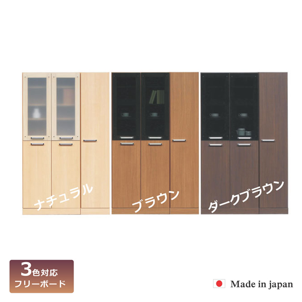 食器棚 キッチン収納 北欧 幅111cm シンプル モダン 壁面家具 日本製 送料無料