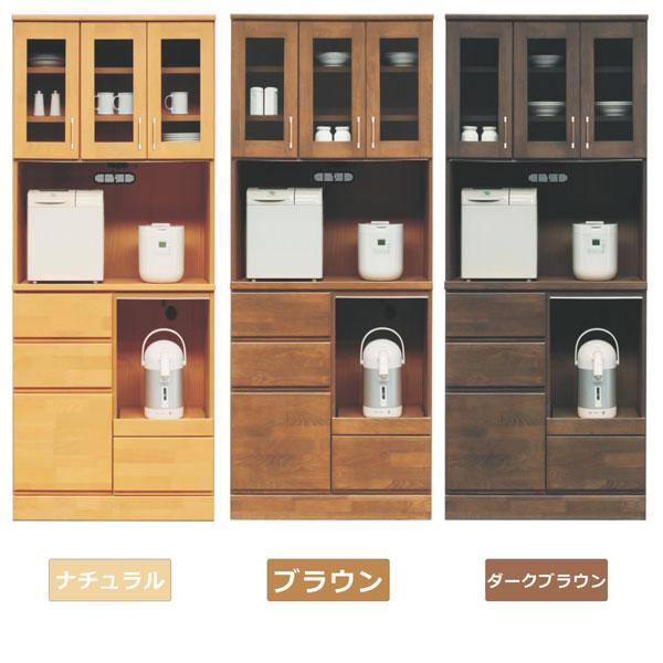 レンジ台 レンジボード 食器棚 キッチン収納 オープンボード 幅90cm ベーシック シンプル モダン 北欧 日本製 大川家具 送料無料