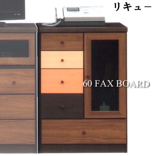 電話台 木製 モダン ファックス台 FAX台 完成品 北欧 モダン 木製 60 電話台 FAXボード, ブランド古着ならABJ:d333cba5 --- jphupkens.be