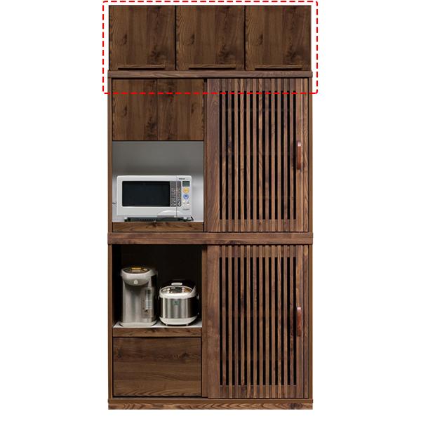 キッチンボード 上置きのみ 幅120 食器棚 キッチン収納 モダン シンプル レンジボード別売り レンジボード用上置き 日本製 完成品