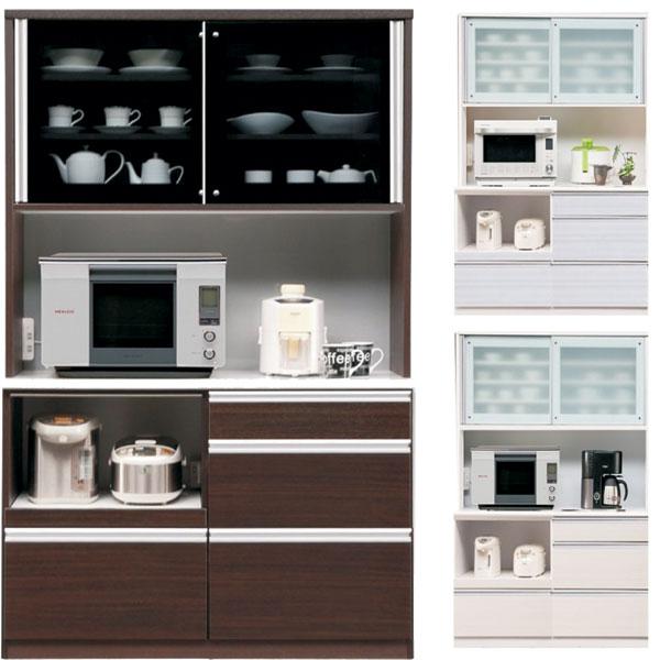 キッチン収納家具 食器棚 カウンター 木製 120 キッチンカウンター コンセント付き