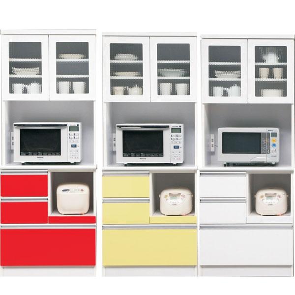 食器棚 キッチン収納家具 カウンター 木製 70 コンセント付き 選べる おしゃれ お洒落 ベーシック 完成品