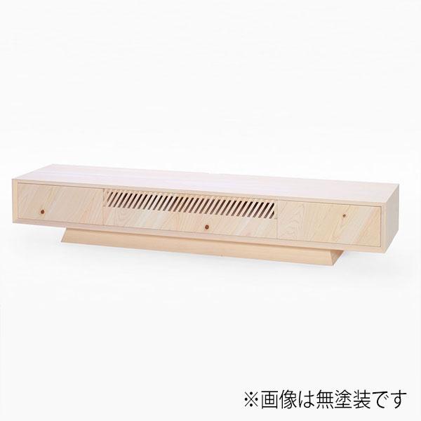 AVボード ヒノキ製 幅170cm 天然木 日本製 TV台 AV収納 ロータイプ プッシュ式扉 【代引不可】【受注生産】