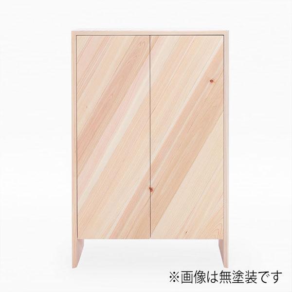 サイドボードスリム ヒノキ製 幅64.5cm 天然木 日本製 キャネット プッシュ式扉 【代引不可】【受注生産】