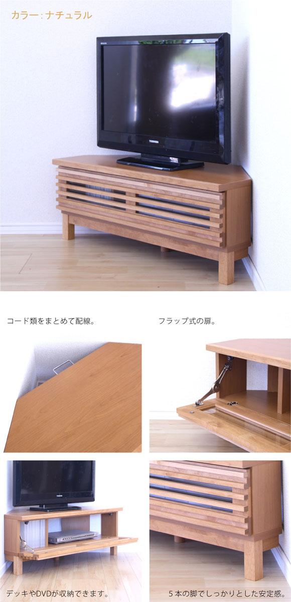 Ookawakaguzanmai Corner Tv Stand Corner Board Snack