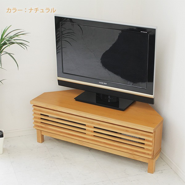 ookawakaguzanmai corner tv stand corner board snack lowboard completed japan width 120 cm. Black Bedroom Furniture Sets. Home Design Ideas