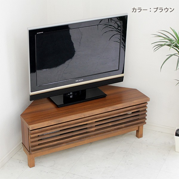 ookawakaguzanmai corner tv stand corner board snack lowboard completed japan width 120 cm. Black Bedroom Furniture Sets. Home Design Ideas
