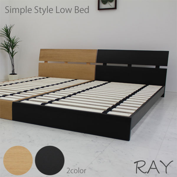 ベッド シングルベッド ロータイプベット フレームのみ ローベッド すのこ 木製 ナチュラル ウエンジ 巻きスノコ 省スペース シンプル 選べる2色 北欧 ベーシック モダン ワンルーム 一人暮らし 新生活 1K