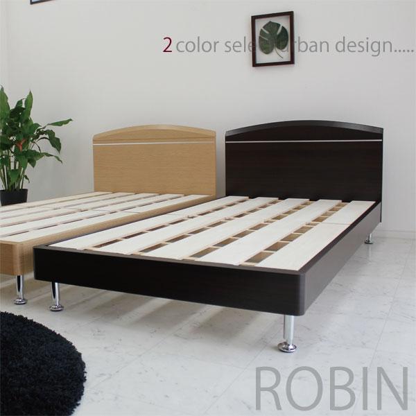 シングルベッド フレームのみ ベット ロータイプベッド すのこ 木製 フレーム 北欧 モダン ベーシック ブラウン ナチュラル 1人用 2色 MDF すっきり 通気性 ワンルーム 一人暮らし 新生活 1K