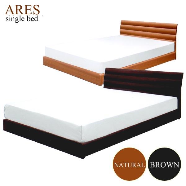 ベッド シングルベッド 北欧 モダン 木製 スノコ フレームのみタモ突板 Sサイズ ベッドルーム家具 ナチュラル ブラウン 2色対応 巻きスノコ すのこ シンプル モダン ベーシック 北欧 ロータイプ ローベッド