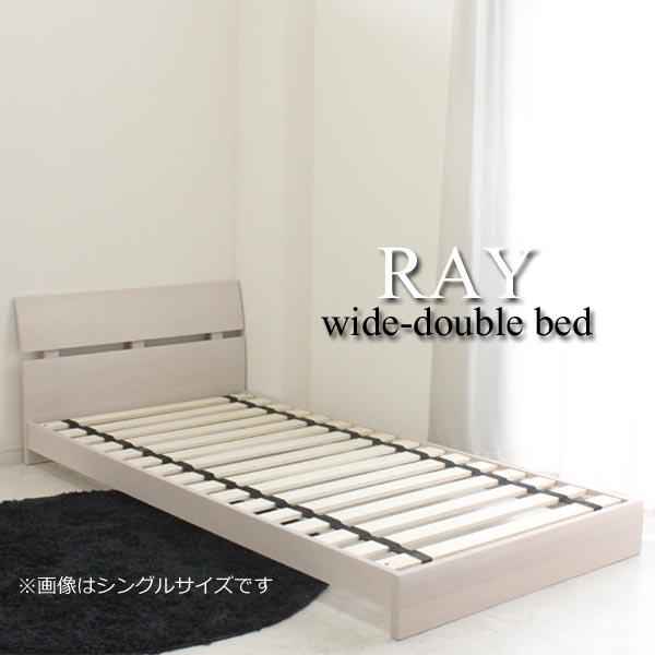 ワイドダブルベッド ホワイト ロータイプベッド フレームのみ すのこ 木製 タモ突板 木目 シンプル モダン ベーシック 北欧 スタンダード 巻きスノコ ベッド下6cm ゆったりサイズ