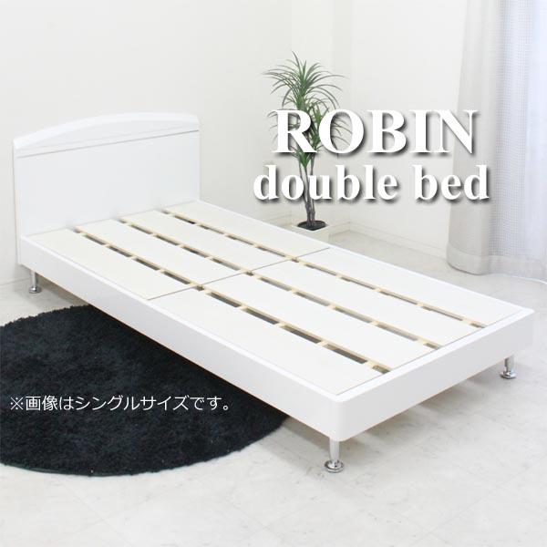 ダブルベッド ベッド フレームのみ ロータイプベッド ホワイト 白すのこ ロー Dサイズ MDF 木製 シンプル モダン 北欧 ベーシック 開放感 脚 ベッド下12cm 強化シート