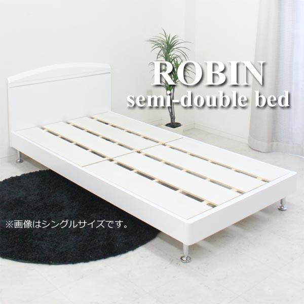 セミダブル ベッド フレームのみ ロータイプベッド ホワイト ローベッド セミダブルサイズ SD すのこ 木製 ワンルーム 一人暮らし 新生活 1K