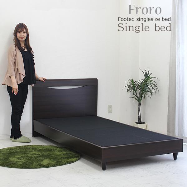 ベッド シングルベッド フレームのみ シングルサイズ MDF強化シート ポリエステル化粧板 ウエンジ ナチュラル 選べる2色 床板仕様 脚タイプ シンプル モダン 北欧 ベーシック 一人暮らし 新生活 1K