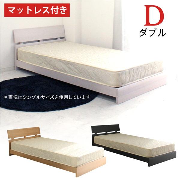 ダブルベッド マットレス付 ポケットコイル ベッド ロータイプベッド すのこ 木製 シンプル 北欧 モダン ホワイト ウエンジ ナチュラル 巻きスノコ フロアタイプ