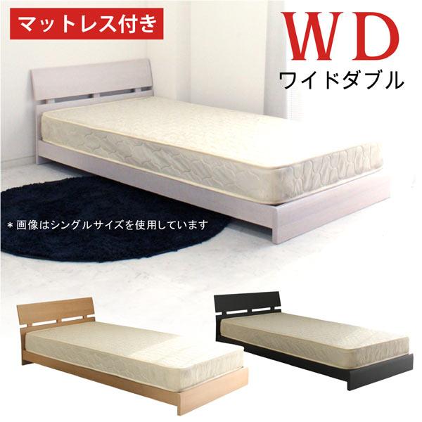 ワイドダブルベッド ポケットコイル マットレス付き ベッド 北欧 モダン ベーシック ウエンジ ホワイト ナチュラル 3色 巻きすのこ スノコ 木製 ベッドルーム 広い 大型