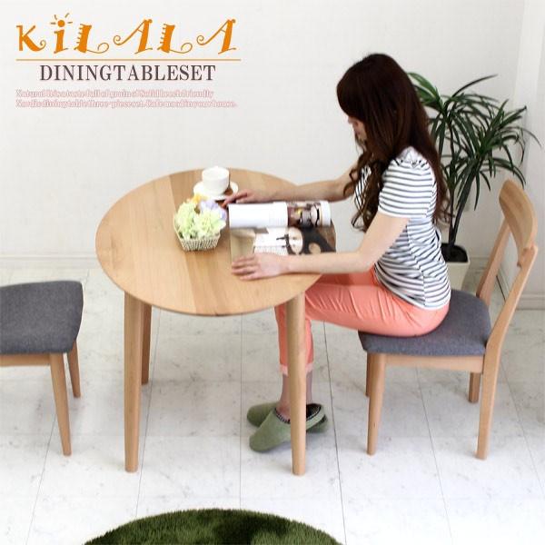 ダイニングテーブルセット ダイニングセット 3点セット 丸テーブル 円形 楕円 オーバル 北欧 モダン 2人用 ダイニングテーブルセット 食卓テーブル