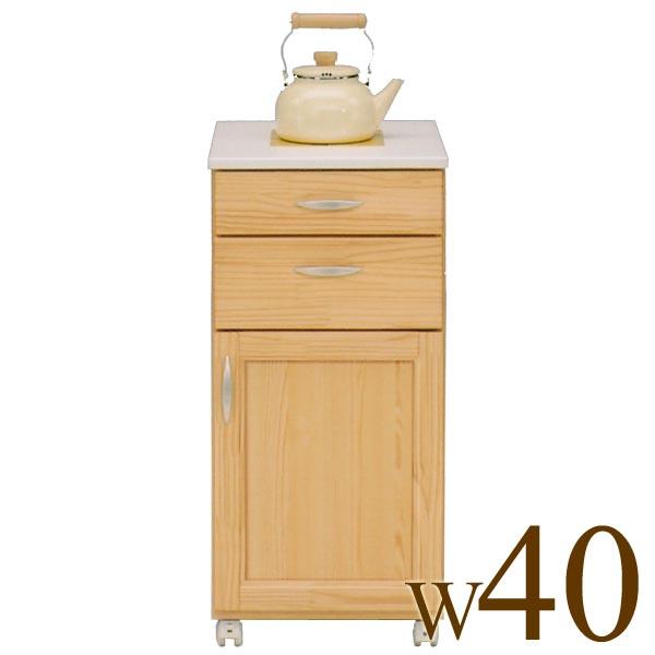 キッチン収納 隙間 すき間収納家具 薄型 幅40cm キッチン 食器棚 イエローパンプキン ライト 40キッチンワゴン(一枚扉)
