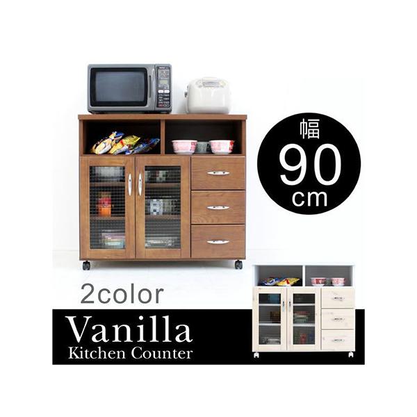 キッチンカウンター レンジ台 レンジボード VANILLA 90カウンター