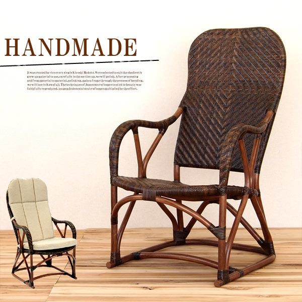 ラタンチェア 籐チェア アジアンチェア ダイニングチェア 完成品 椅子 籐椅子 籐家具 パーソナル 高座椅子 木製