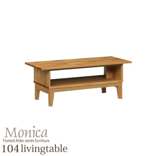 ローテーブル リビングテーブル 幅104cm 北欧 カフェ
