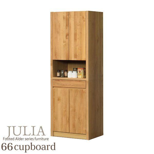 食器棚 キッチン収納 幅66cm 完成品 木製 北欧 アウトレット価格 国産家具
