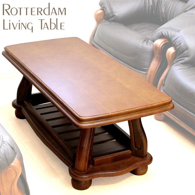 テーブル リビングテーブル タモ材のテーブル 木製 完成品 センターテーブル 送料無料