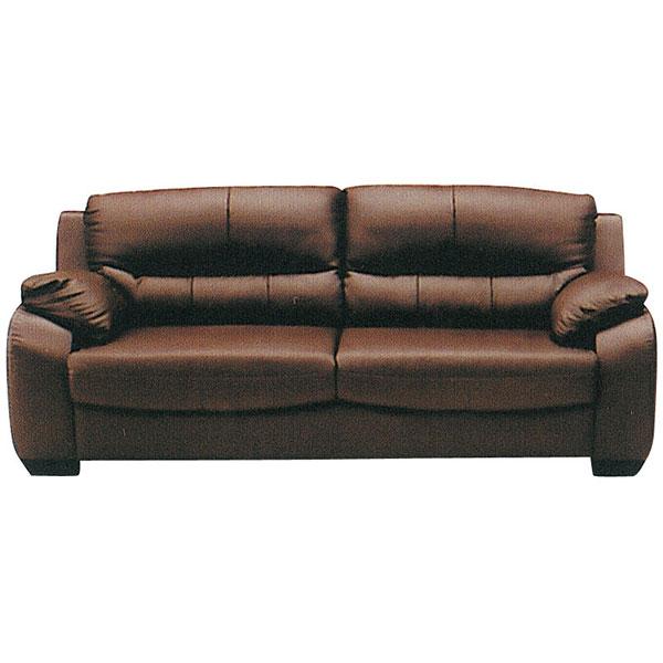 ソファ 3人掛け 落ち着いたデザインで高級感溢れる ソファー 背面脱着式【 開梱設置無料 】
