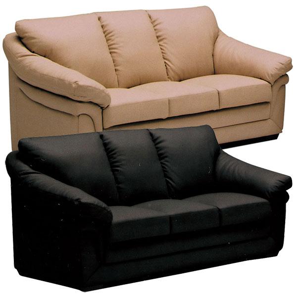 ソファ 3人掛け 落ち着いたデザインで高級感溢れる ソファー【開梱設置無料】