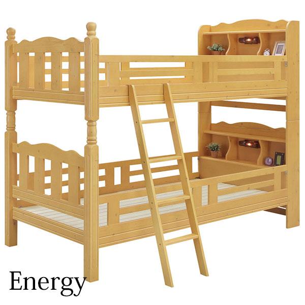 2段ベッド 二段ベット 子供部屋 ナチュラル ホワイト ライトブラウン 柵付 北欧 宮付き モダン 木製