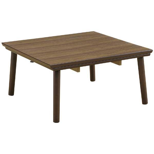 こたつ ロータイプ テーブル 75cm 木製 コタツ リビング 和風 モダン ウォールナット 中間スイッチ 正方形 シンプル ブラウン 送料無料