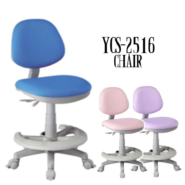オフィスチェア パーソナルチェアー シンプル イス 椅子 モダン