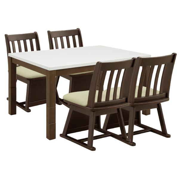 ハイタイプこたつ ダイニングこたつセット こたつ テーブル チェア 回転式チェア 布団 掛布団 幅120cm リビング 肘無し 白 ホワイト 長方形 継ぎ足 継ぎ脚 高さ調節 シンプル モダン アウトレット並みの低価格
