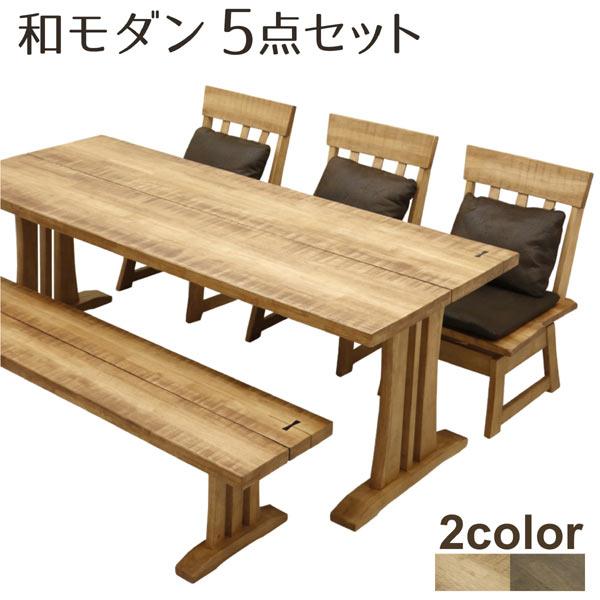 和風 和モダン ダイニングテーブルセット ダイニング5点セット 6人掛け ダイニングテーブル 回転式チェア アンティーク調フェイクレザーの座面 ベンチ 鋸目 浮造り くさび 天然木無垢材 選べる2色 ナチュラル ブラウン 送料無料