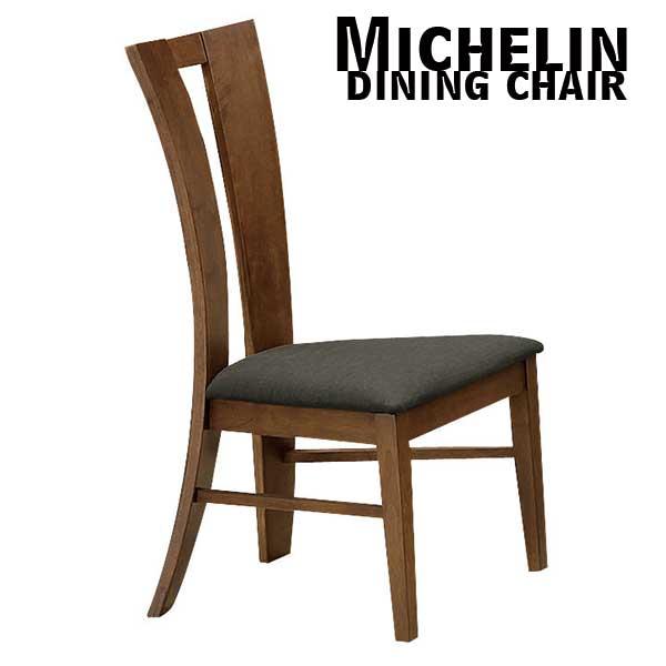 ハイバックチェア 2脚セット ダイニングチェア チェアー 椅子 座面の張地にはファブリックを採用 オーク突板 ラバーウッド無垢 ブラウン ハイバック 人気 おしゃれ 北欧 モダン デザイナーズ風 カフェ 送料無料