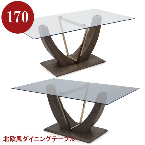 ダイニングテーブル ガラステーブル 6人掛け テーブルのみ リビング ダイニング 強化ガラス10mm 北欧スタイル 組み立て式 シンプル モダン カジュアル スタイリッシュ スモーク クリア