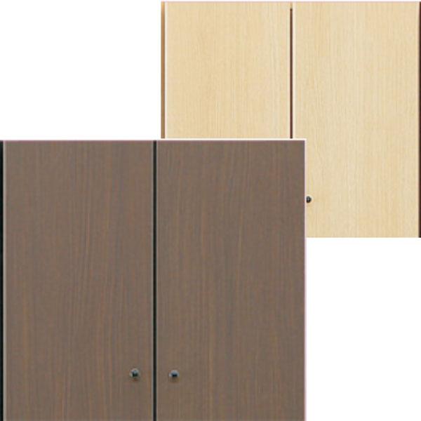 上置き 収納 リビング収納 壁面収納 幅60 高さ54 選べる2色 ナチュラル ブラウン 上置きのみ シンプル カジュアル 国産 日本製 完成品