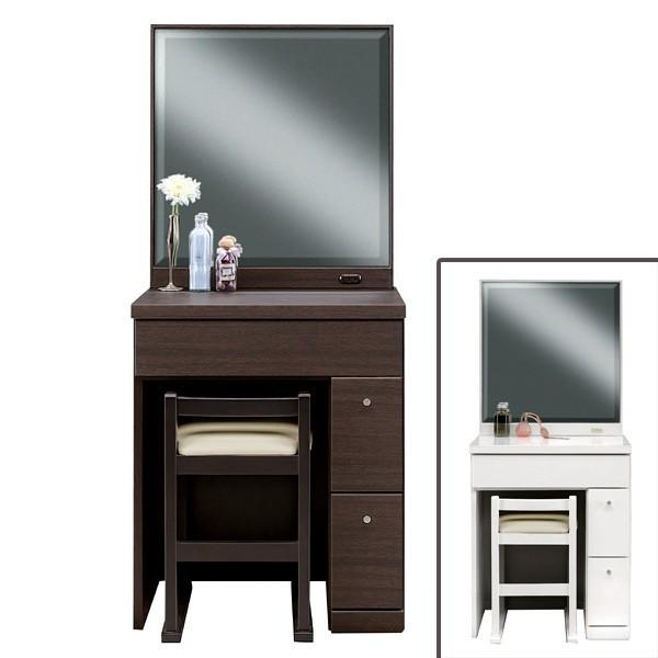 ドレッサー 椅子付き 一面鏡 58 白 茶 スツール ホワイト ダークブラウン 一口コンセント 北欧 モダン 鏡台 化粧台 ミッドセンチュリー シンプル 送料無料
