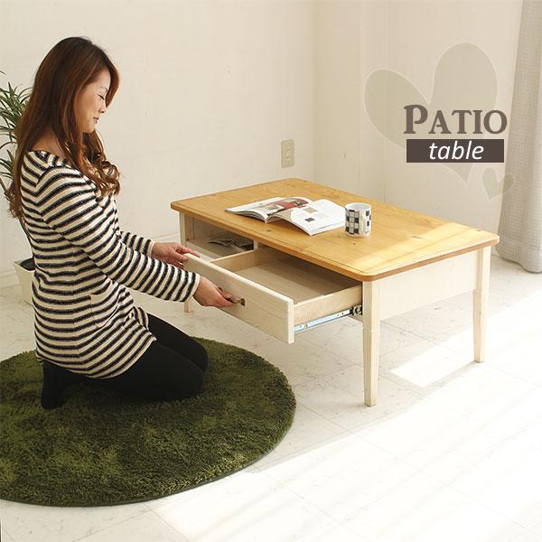アンティーク カントリー調 リビングテーブル 幅100cm センターテーブル パイン無垢材 オイル塗装 木製 ローテーブル 引出付 スライドレール ホワイト色 ナチュラル色 ツートンカラー ワンルーム 一人暮らし 新生活 1K