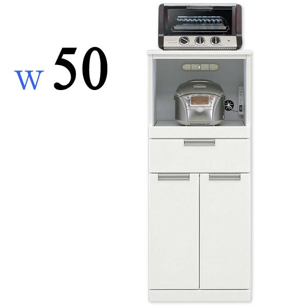 レンジ台 鏡面ホワイト 幅50cm 完成品 高さ120cm 白 光沢 艶あり キッチン家電収納 スライド棚 スライドテーブル コンセント付き スリム収納 コンパクト レンジボード キッチン収納 モダン シンプル