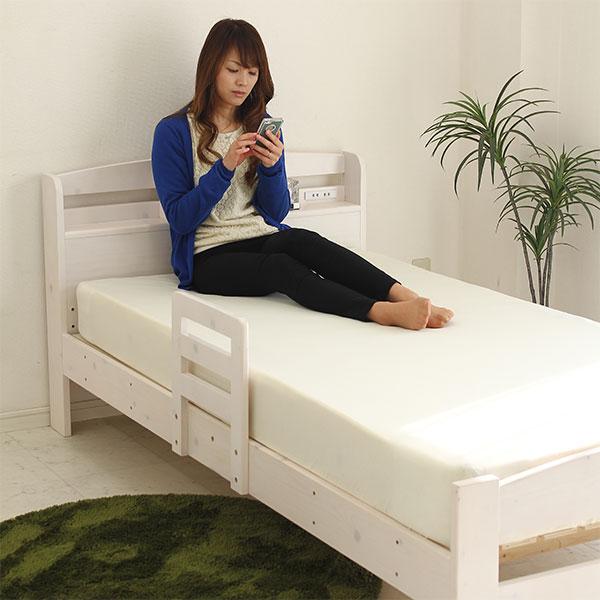 ベッドガード付きパイン材の宮付きシングルベッド すのこベッド 床面高さ3段階可能 フレーム 棚付 手摺り付 パイン無垢材 スノコ フレームのみ シンプル 選べる2色 ナチュラル ホワイト カントリー 北欧 木製 カジュアル 送料無料