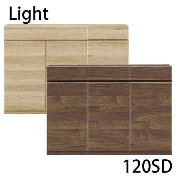 サイドボード キャビネット 120cm 収納家具 フルスライドレール スリム 薄型 内部ブラック化粧仕上 木製 北欧 シンプル モダン ベーシック 選べる2色 ブラウン ナチュラル カジュアル