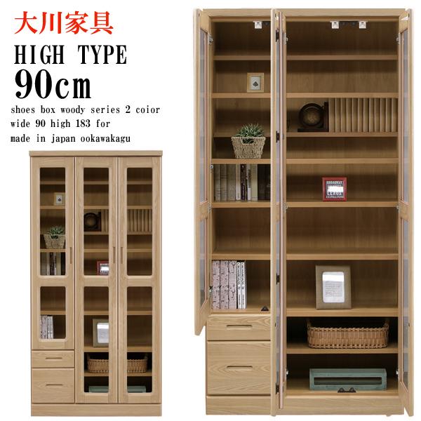 本棚 完成品 キャビネット フリーボード 幅90cm 日本製 選べる2色 ナチュラル ブラウン シンプル モダン ベーシック カジュアル スタンダード Hタイプ