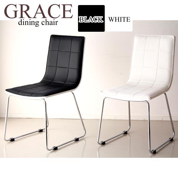 ダイニングチェア ダイニングチェアー チェア チェアー 椅子 イス 食卓 北欧 モダン カフェ 2脚セット 選べる2色 ホワイト ブラック
