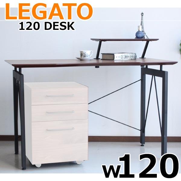 ワークデスク パソコンデスク 幅120 北欧モダン シンプル 送料無料 書斎机