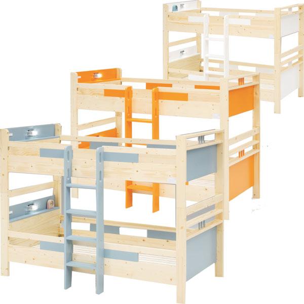 2段ベッド 二段ベット 子供部屋 棚付 照明付き 選べる オレンジ ブルー ホワイト 北欧 ナチュラル モダン 木製 おしゃれ 安い