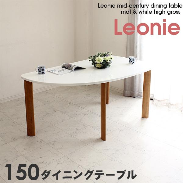 ダイニングテーブル 4人掛け テーブルのみ ホワイト 鏡面 北欧 モダン カフェ おしゃれ 送料込み【送料無料】
