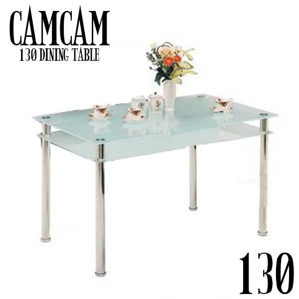 ガラステーブル ダイニングテーブル 食卓用 テーブル ダイニングテーブルのみ ガラス製 透明 カフェ 北欧 モダン 送料無料