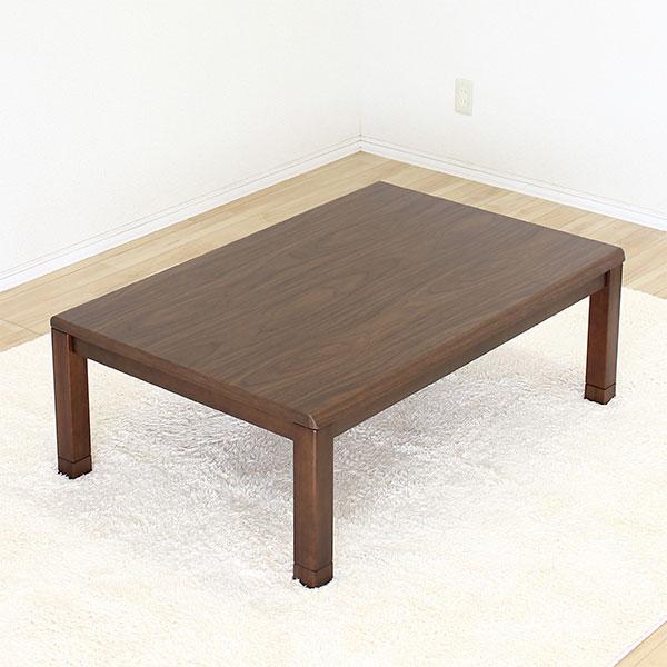 家具調こたつ コタツ こたつ 長方形 テーブル ロータイプ ウォールナット シンプル 和風 炬燵 幅105cm 送料無料